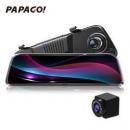 PAPAGO! Q15 流媒体后视镜行车记录仪 1080元包安装1080元包安装