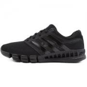adidas阿迪达斯CCrevolutionUEF2664中性款跑步鞋*2双