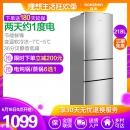 容声(Ronshen) BCD-218D11N 三门冰箱 218升 1299元¥1299