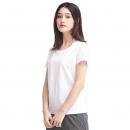 名创优品 女士棉短袖T恤 19.9元包邮(需用券)¥20