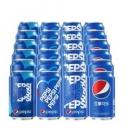 16日0点、88VIP:百事可乐 碳酸汽水饮料 330ml*24罐 32.8元包邮(前1小时)¥42