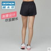 DECATHLON 迪卡侬 8489165 女款运动短裤 59.9元