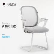 习格 家用电脑椅 书桌椅 289元包邮