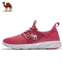 CAMEL骆驼 女款 户外运动鞋 A823036131109元包邮(需用券)