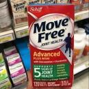 Schiff Move Free 维骨力 绿盒维骨力关节炎止痛配方120粒 Prime会员凑单免费直邮含税到手115元