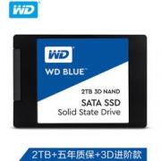 16日0点:WD 西部数据 WDS100T2B0A Blue系列-3D版 SATA 固态硬盘 2TB 1799元包邮1799元包邮