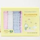 PurCotton 全棉时代 婴儿纯棉纱布手帕 6条装 52元包邮¥52