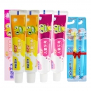 FROGPRINCE 青蛙王子 儿童果味牙膏4支+送2支牙刷 15.9元包邮(需用券)¥16