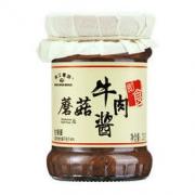 珠江桥牌 蘑菇牛肉酱 230g 9.9元,可优惠至3.3元