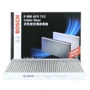 BOSCH 博世 0986AF5712 活性炭空调滤芯 大众/奥迪/斯柯达专用 *4件 111.6元(合27.9元/件)111.6元(合27.9元/件)