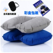 Supple 避光眼罩耳塞充气枕三件套 *10件 94元包邮(满减,合9.4元/件)