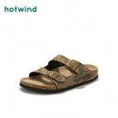 hotwind 热风 H60M9205 男士休闲拖鞋48元包邮