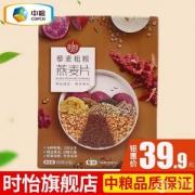 中粮时怡 藜麦粗粮燕麦片350g