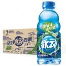 Mizone 脉动 青柠口味 维生素功能饮料 400ml*15瓶31.9元