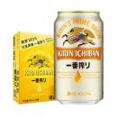 88VIP:KIRIN 麒麟  一番榨 啤酒 330ml*24听 *2件 165.12元包邮(双重优惠)¥165