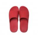 CORIFEI 家丽芙 家用防滑拖鞋 37-44码可选 12.1元包邮(需用券)¥12
