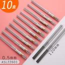 M&G 晨光 自动铅笔铅芯 0.5/0.7mm 10盒 送自动铅笔+橡皮 9.8元包邮(需用券)¥10