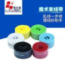 L-CUBIC 酷比客 魔术贴扎带 自由裁剪 20mm 1米 5.9元包邮(需用券)5.9元包邮(需用券)