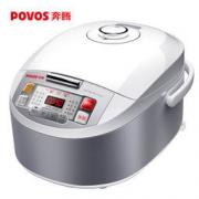 POVOS 奔腾 PFFN4005 电饭煲 4L 149元包邮