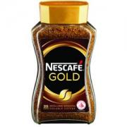 Nestlé雀巢金牌速溶黑咖啡粉原味50g*9件