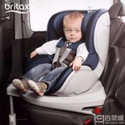 Britax 宝得适 Dualfix 双面骑士儿童安全座椅