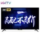 18日0-2点:KKTV K5 50英寸 4K 液晶电视 1499元包邮1499元包邮