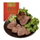 HERE·V 恒慧 老北京酱牛肉 220g *6件 83元(双重优惠)83元(双重优惠)