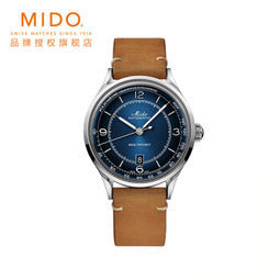 MIDO 美度 舵手系列 M040.407.16.040.00 d 男士自动机械腕表 5760元包邮(需用券)