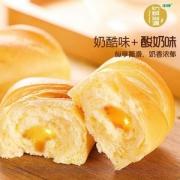 中绿 奶酪酸奶面包700g新低12.9元包邮(需领券)