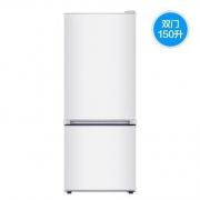 KONKA 康佳 BCD-150GB2SU 150升 双门冰箱