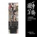 晨光 x 大英博物馆 水浒豪杰系列 速干中性笔 0.5mm 黑色 4支/盒  券后10.8元¥11