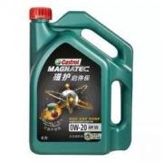 Castrol 嘉实多 磁护启停保 全合成机油 0W-20 SN级 4L 199元含工时(需用券)
