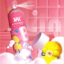 XAX 厨房泡沫清洁剂 变色 500ml 14元包邮(需用券)¥14