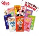 88VIP:glico 格力高 休闲小零食礼包 12盒 36.9元(需用券)¥37