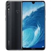 荣耀8X Max 骁龙660 智能手机 6GB+64GB