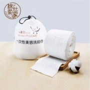 FulCotton 棉柔世家 一次性洗脸巾 网纹款 80张*6卷 +防尘防水袋 54.9元包邮(需用券)¥55