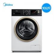 Midea美的MD100VT15D5洗烘一体机10KG2499元包邮(满减)