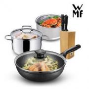 WMF 福腾宝 时尚先锋锅具套装 499元