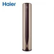 Haier海尔KFR-72LW/07UDP21AU13匹冷暖变频圆柱式空调