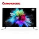 CHANGHONG 长虹 55D9P 55英寸 OLED电视 6999元6999元
