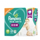 Pampers 帮宝适 婴儿拉拉裤 M168片 *4件 590元包邮(合147.5元/件)¥590