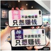 X-it 苹果/OPPO/vivo 全系列玻璃手机壳 5.8元包邮(需用券)5.8元包邮(需用券)