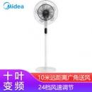 Midea 美的 SDB40CR 电风扇 246元包邮(需用券)246元包邮(需用券)