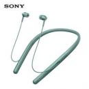 SONY 索尼 WI-H700 蓝牙耳机 薄荷绿 799元包邮799元包邮