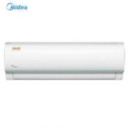 Midea 美的 KFR-35GW/WDBD3@ 1.5匹 定频 壁挂式空调 2099元包邮2099元包邮