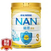 88VIP:Nestlé 雀巢 能恩 婴儿配方奶粉 3段 12-36个月 900g *3件 421.55元包邮(合140.52元/件)¥422