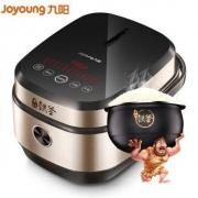 16日0点: Joyoung 九阳 F-40T801 电饭煲 4L