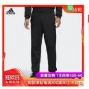adidas阿迪达斯男子针织长裤狂欢价209元