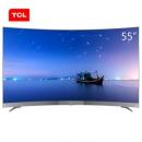 24日0点:TCL 55A950CS 55英寸 曲面 4K 液晶电视 2464元包邮(需用券)¥2464