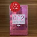 Okamoto冈本 PINK 002 粉色超薄避孕套6只装补货878日元(约¥56)